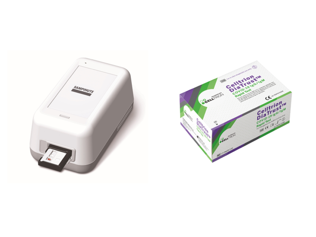 Sampinute system and Diatrust packaging