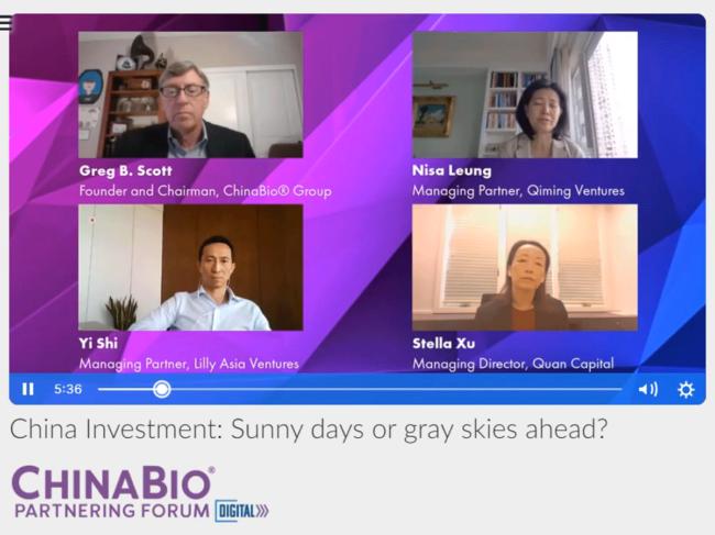 Chinabio Partnering Forum screenshot