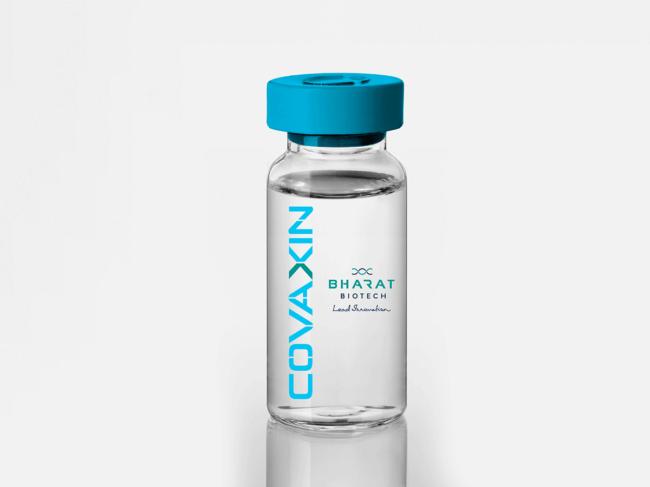 Covaxin vial