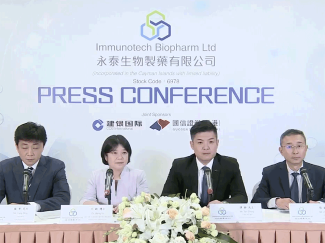 Immunotech press conference