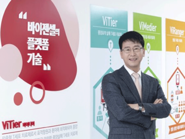 Tai-Gyu Kim, CEO, Vigencell