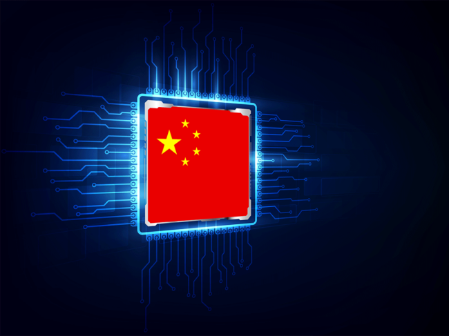 Computer chip over digital background with China flag