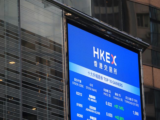 HKEX exterior